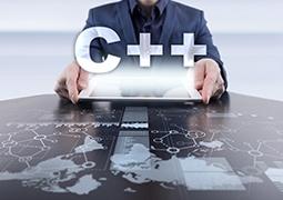 C++ tanfolyam