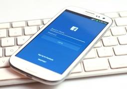 Facebook haladó I. tanfolyam